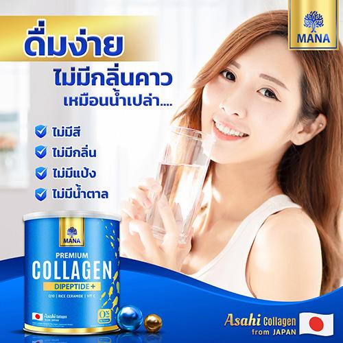มานาพรีเมี่ยมคอลลาเจน นวัตกรรมอันดับ 1 จากญี่ปุ่น สกัดจากปลาทะเลลึก ไม่ใส่สี ไม่มีน้ำตาล ไม่มีไขมัน ไม่อ้วน